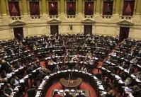 La ley fue sancionada por el Congreso en diciembre pasado.