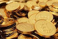 Bitcoins, un ejemplo de las monedas virtuales.